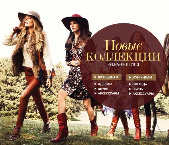 Трикотажные костюмы для девочек в Иваново купить оптом